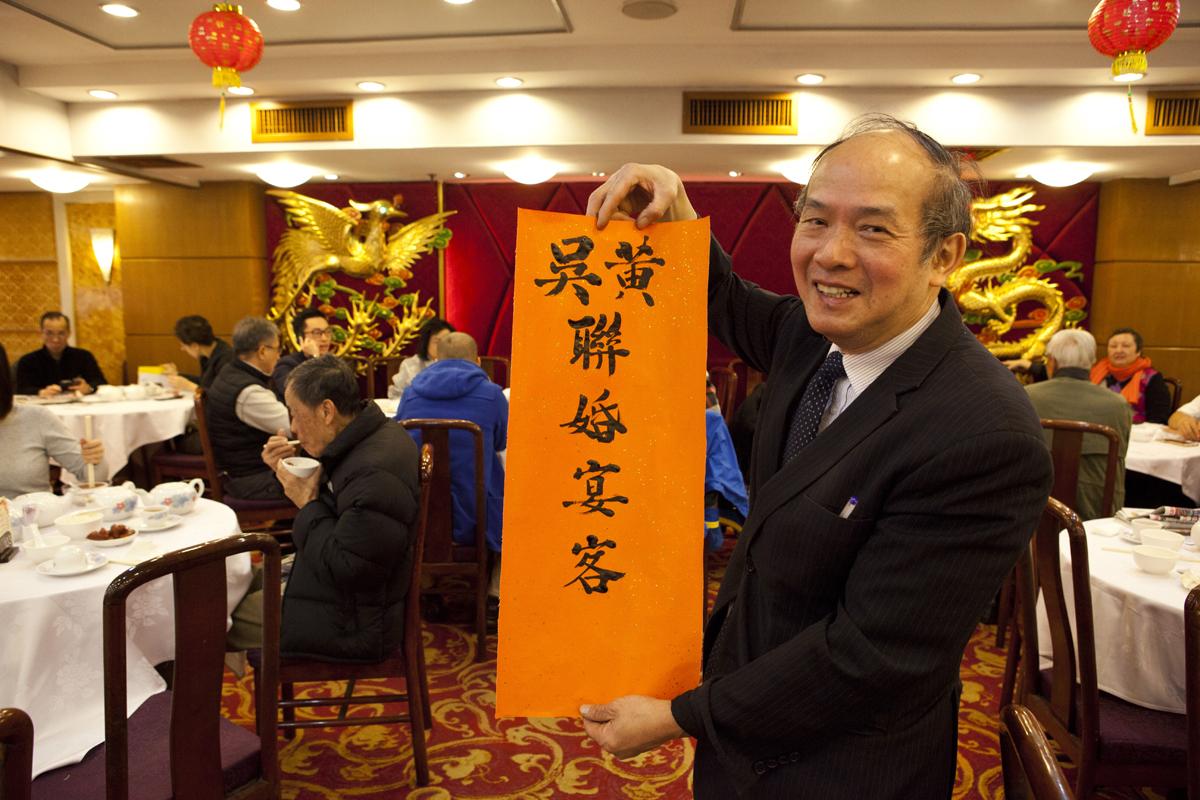婚宴背景的大字都是由營業部經理姜海安手寫,這天他即席揮毫,寫出一手好字。