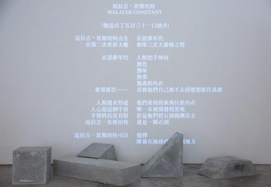 她為七個故事中死去的人物製作了灰色的墓碑,還在展場一隅的牆上投影出書中的句子。