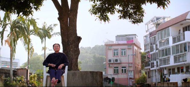 本地導演曾翠珊執導的《河上變村》就是由Mary剪接,以阿婆作引子,貫穿村民的個人小歷史與香港大歷史。