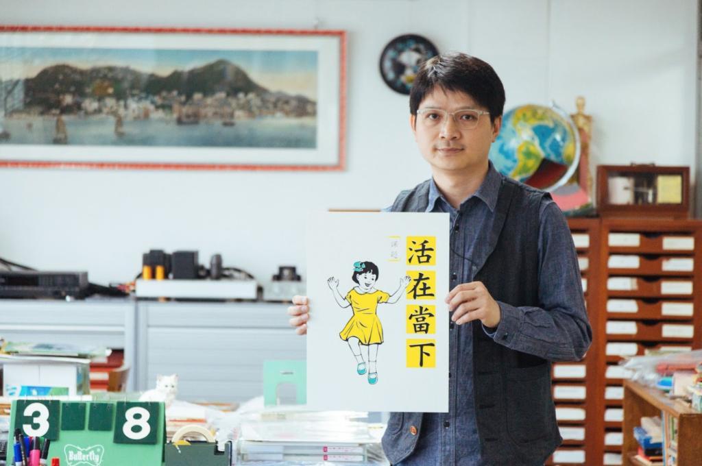 啟發自舊課本收藏,劉智聰以舊插畫風格配上時下熱話,創作一系列引人共鳴的印刷作品。