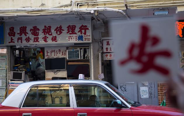 觀察區內小店招牌,不難發現新蒲崗保留了不少已式微行業。