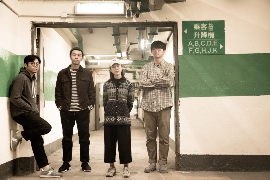 淺堤的成員(左起)結他手阿宏、鼓手嘉欽、主唱依玲、低音結他手方博。