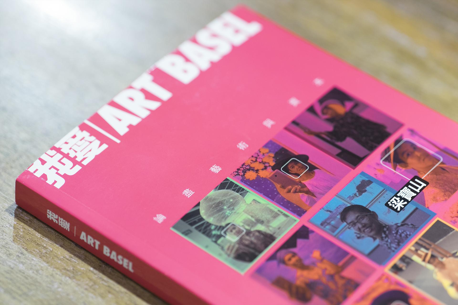 新書《我愛Art Basel》的封面全是自拍照,諷刺去藝博會最重要是打卡!