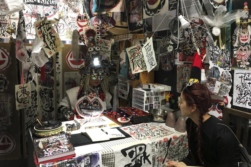 本地藝術家蛙王(郭孟浩)亦有參展Art Basel 2018,更可即場付費邀請他為你寫字