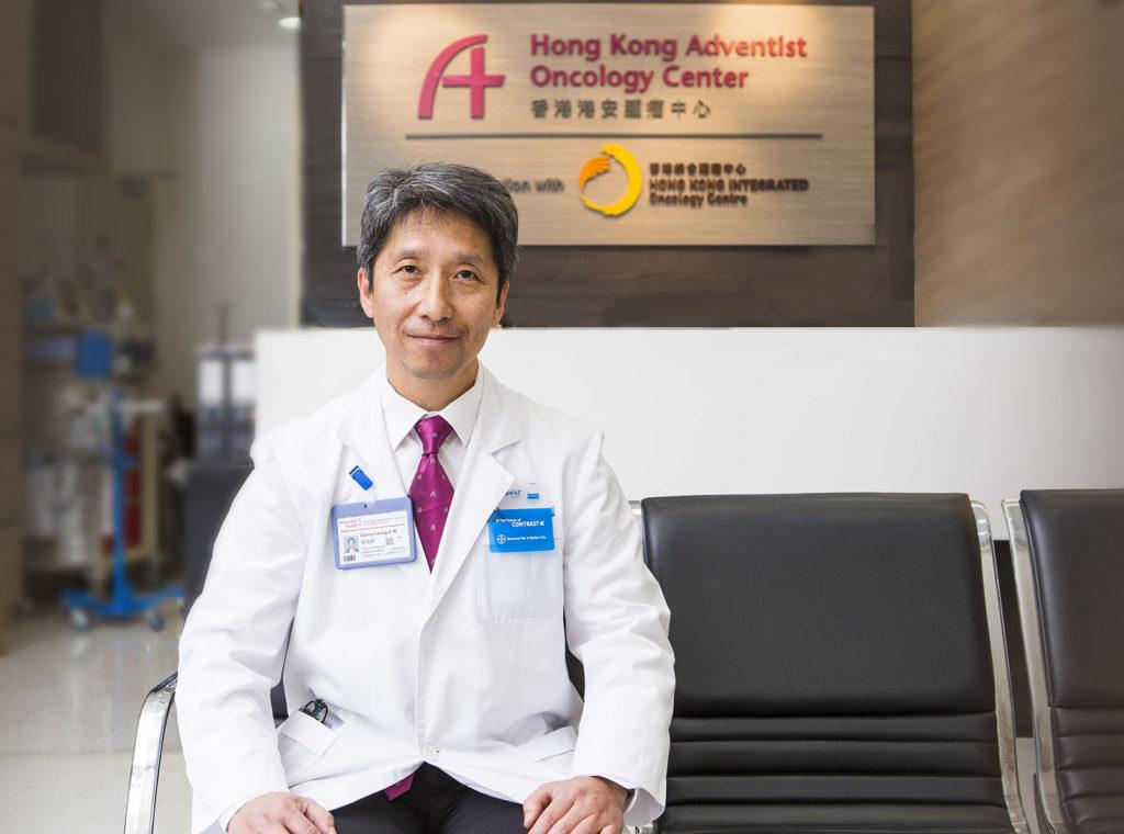 香港港安腫瘤中心及放射診斷部主管梁清華