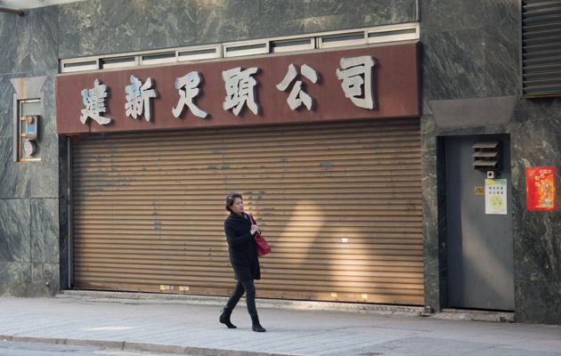李健明表示北魏字招牌容易辨析,「呢種字型兇猛有氣勢,啲鈎好大好誇張,最大嘅特點就係嗰口字通常都會cut走右上同左下兩隻角。」