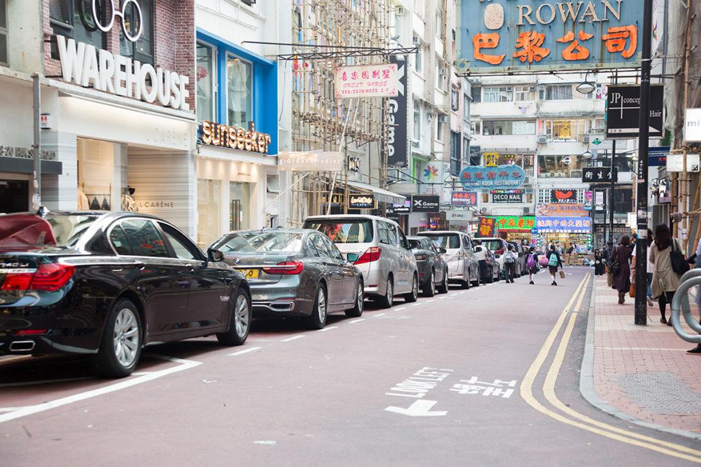 城市變遷急速,唯獨街道名字,仍能讓人追索前史。