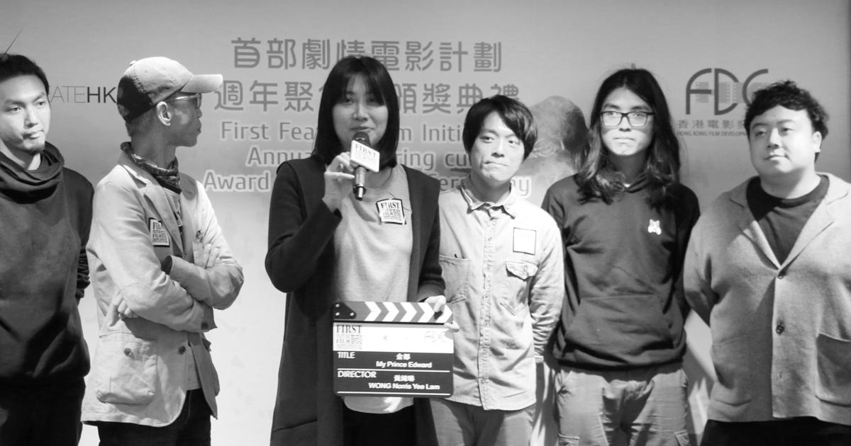黃綺琳畢業後寫電視編劇,當中有ViuTV的《綠豆》。