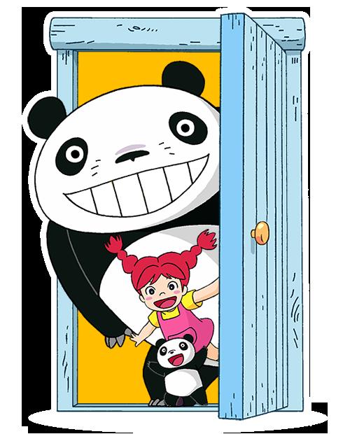 《パンダコパンダ》(1972年) 是宮崎駿的電視動畫作品,不但影響當時的兒童,亦成為宮崎駿日後描繪大自然與人類關係的動畫原型。