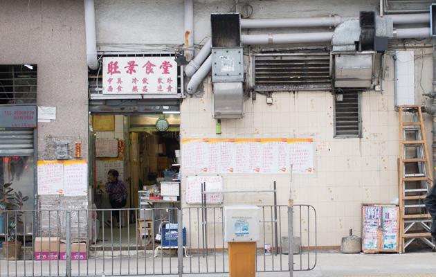 旺景食堂採用李漢字體製作白底紅字招牌。