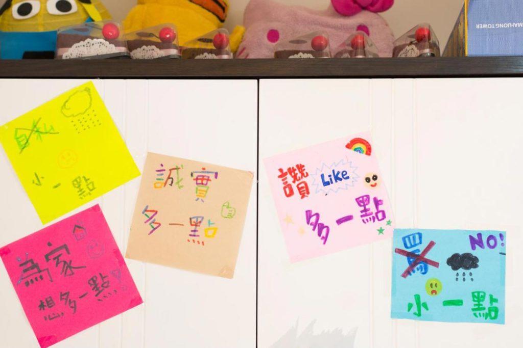 右邊兩幅圖畫,出自So Pig手筆,用來提醒自己教導小孩。左邊三幅,是阿森留下的墨寶,希望So Pig相信他會改過。
