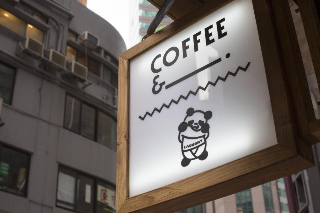 咖啡店的燈箱由Katol的朋友親手製作