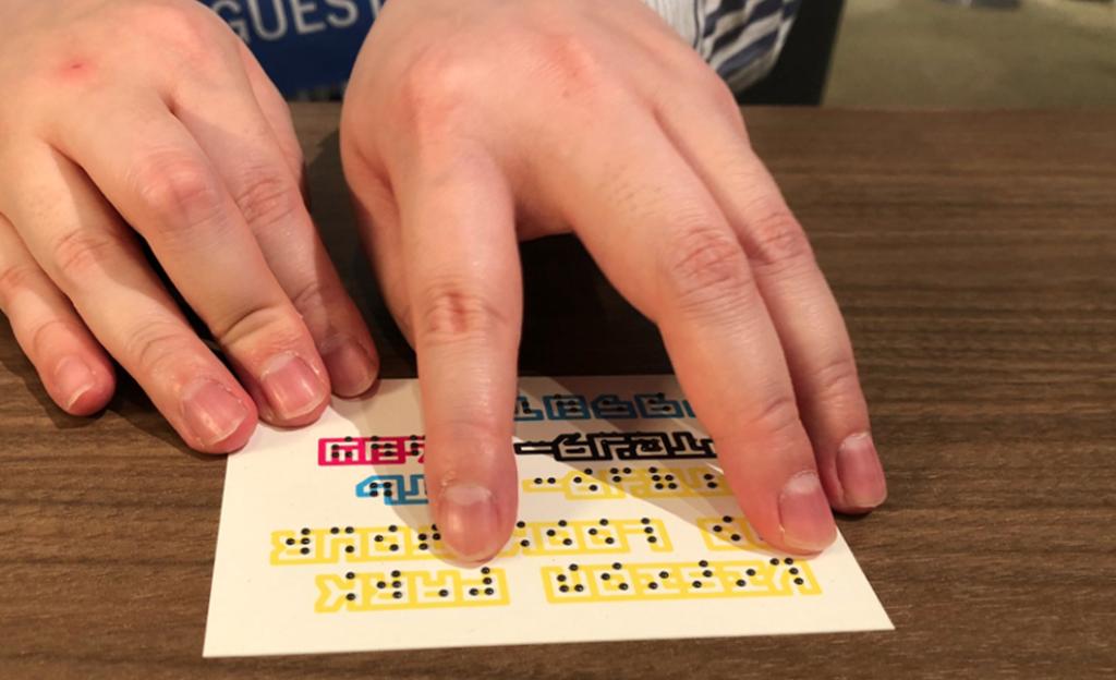 高橋早前邀請了當地的凸字用家試用以Braille Neue印製的卡片,有人提議加入額外標記表明字體也適用於視力正常者,能令設計畫龍點睛。