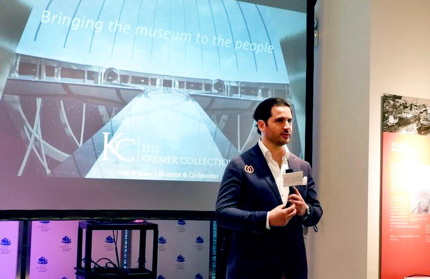 早前香港荷蘭日邀請Joël Kremer到港舉辦講座,分享Kremer VR博物館的理念。