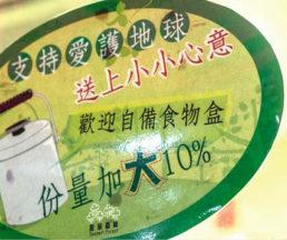 mpw2580_b010-011_001_crop