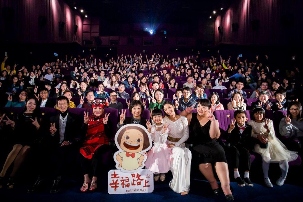 《幸福路上》在台灣放映引起了不同年齡層的觀眾共鳴,金馬影后桂錀鎂為主角小琪配音,也為動畫生色不少。