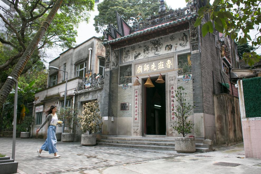 西環青蓮臺十五號。魯班先師廟。