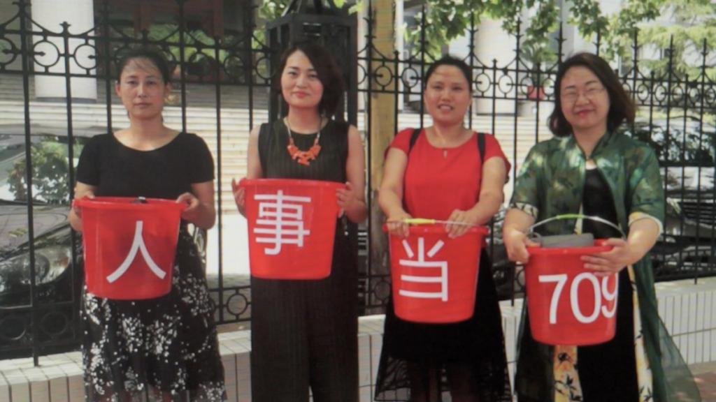 人權律師家屬李文足(左二)、王峭嶺(右一)等人發起紅桶行動。