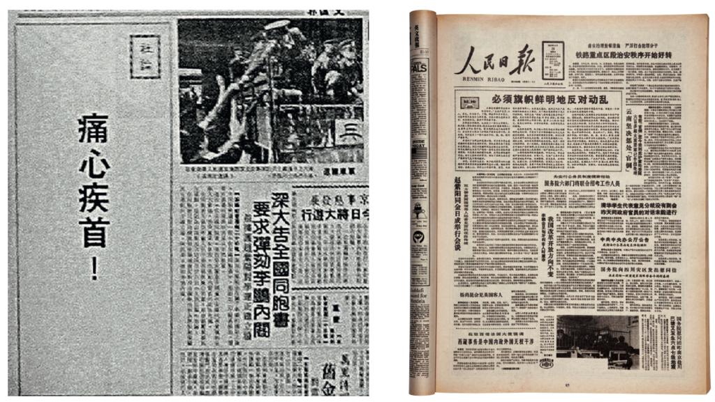 1989年5月21日,《文匯報》社論開天窗。(左) 1989年4月26日,《人民日報》發表題為《必須旗幟鮮明地反對動亂》的社論。(右)