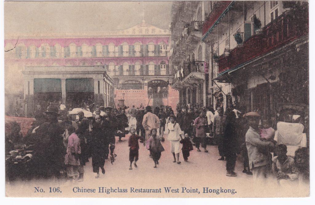 妓寨站穩陣腳後,講究排場的高級酒家相繼「插旗」,包括南京、金陵、廣州、陶園等。圖中的聯陞酒店既是酒家亦是酒店,可讓酒客留宿。(老照片由收藏家許日彤提供)