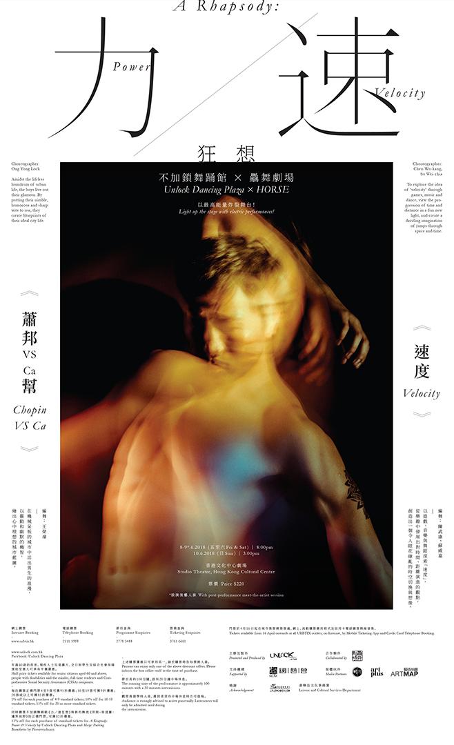 Rhapsody-Poster-20180411
