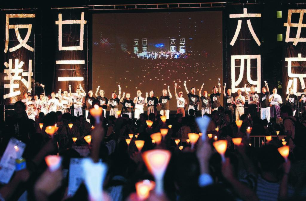 每年在維園舉行的「支聯會」紀念六四燭光晚會