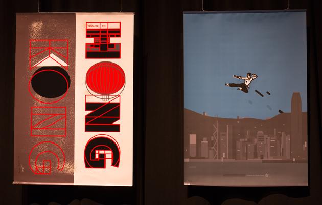 Max Skorwider以起飛腳的李小龍和維港景緻作為主題(右),功夫果然是不少外國人對我城的刻板印象。