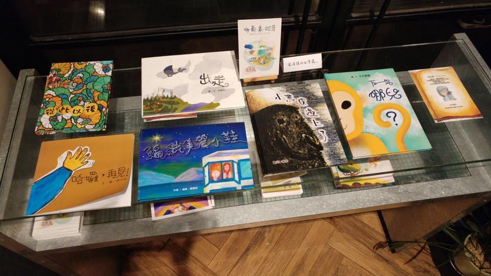 部份參展創作人把作品印製成冊,只供在場閱讀,不設放售。