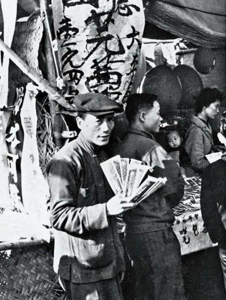 「鷄記」創辦人林坤將一副麻雀變成一個行業