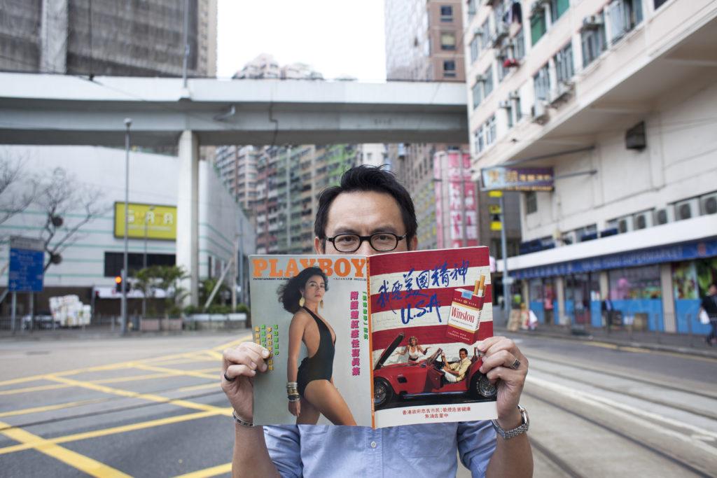 小草﹙曹民偉﹚有興趣研究色情文化,他說是源於小時候家人管束下的壓抑。
