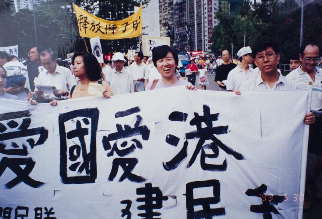 阿施(中)回顧九十年初,整個香港受到天安門六四事件的影響。而紮根地區的社工,與市民一起組織地區性的民主組織。