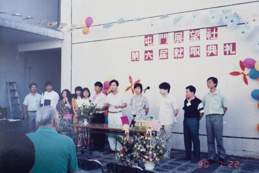 1981年阿施(右四)入屯門做CD work,與居民一同向政府爭取權益。縱使交通不便,屯門開創一片新景象,市民積極參與民生事務,陳武豹(右一)居民出選區議會當選。