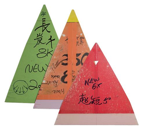 開遮樣就是靠一塊三角形卡片。