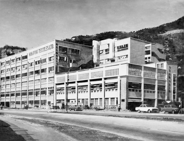 nan-fung-textiles-circa-1960s