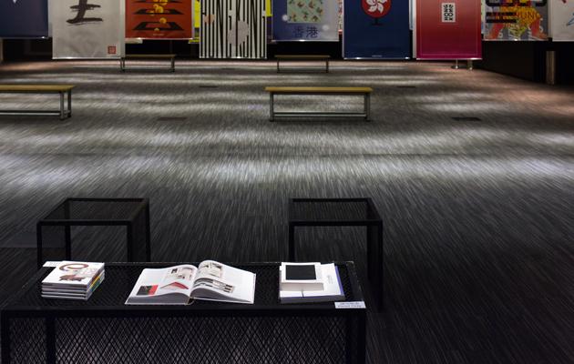 場內劃設休息位置,予入場人士閱讀參考書籍和討論交流