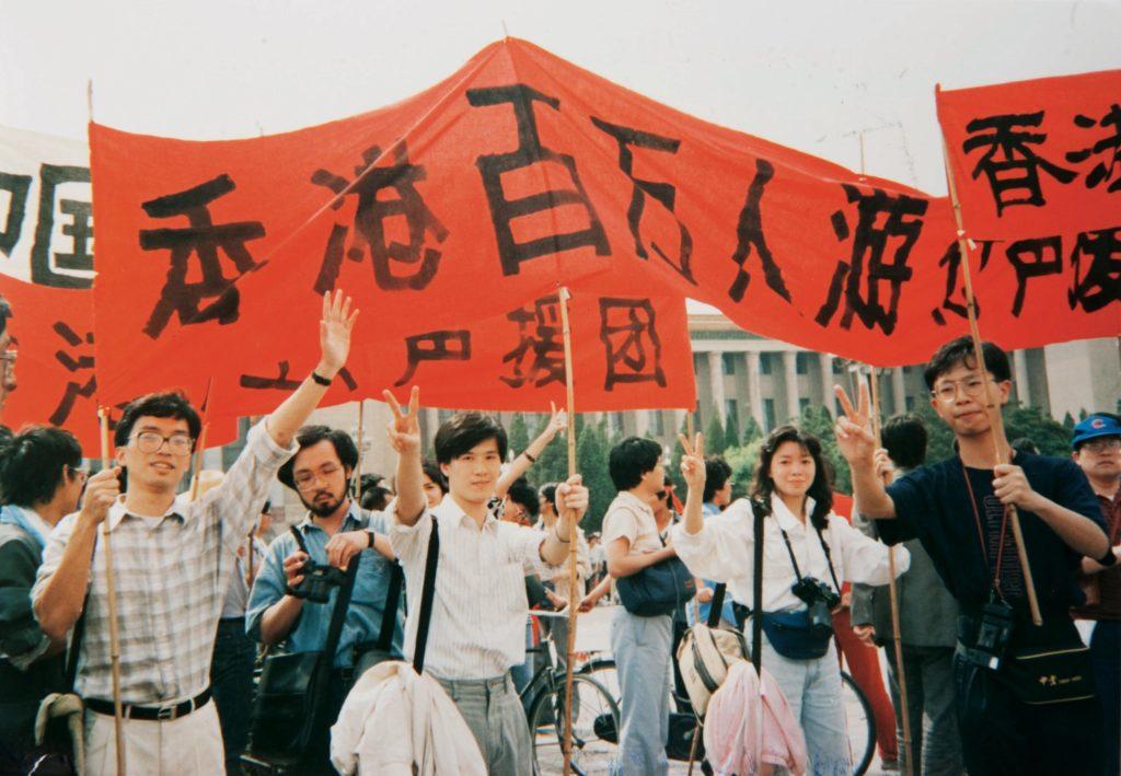 香港人上京聲援北京學生