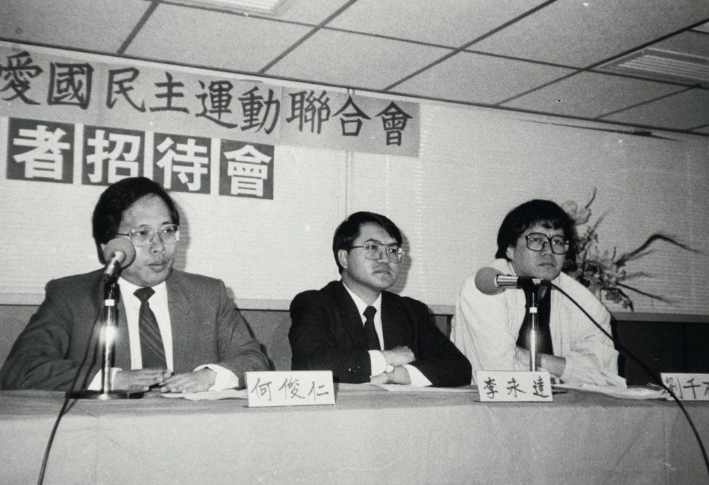 1989年月5月底,何俊仁在「支聯會」的記者會上公布善款詳情。