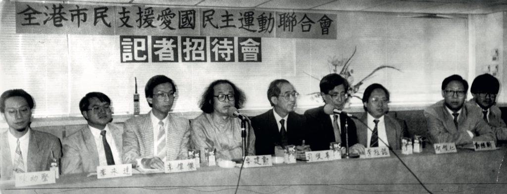 岑建勳曾經參與支聯會的組成