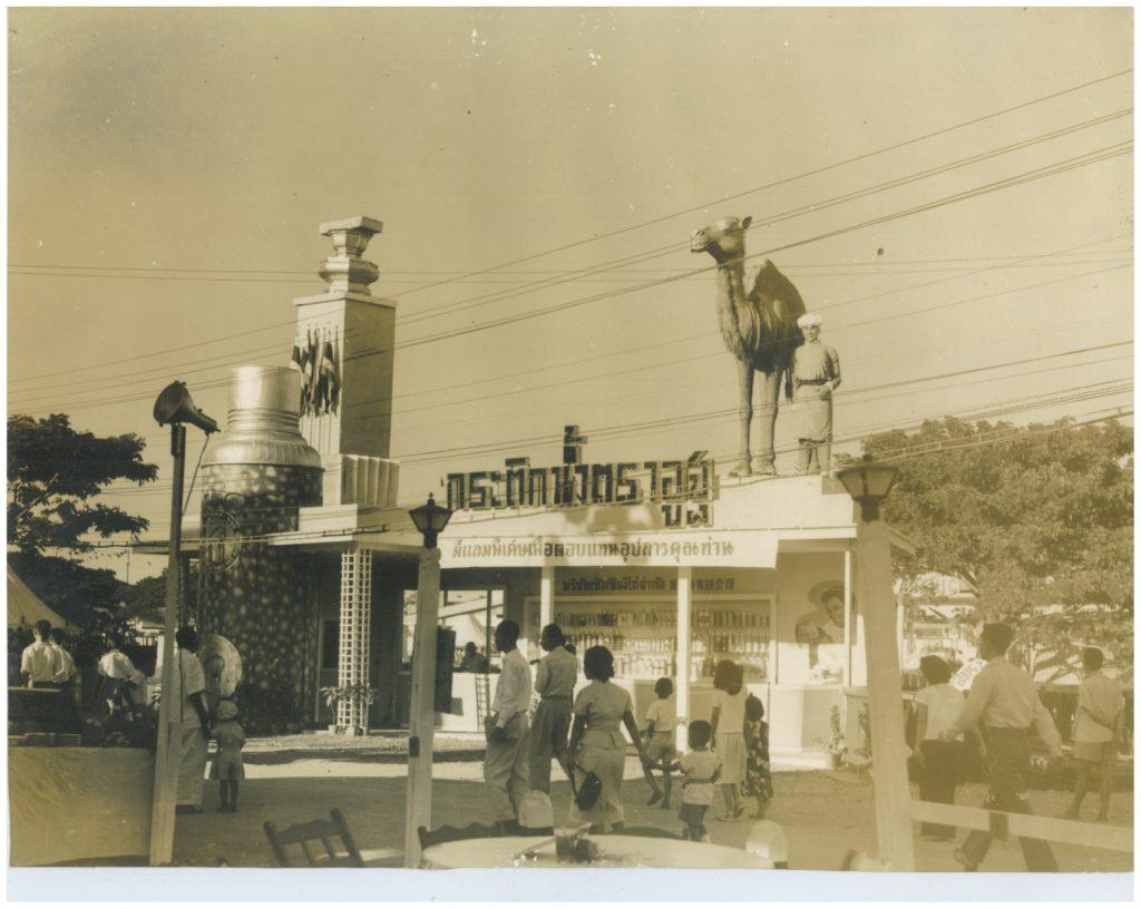 駱駝牌致力開拓海外市場,暢銷東南亞。