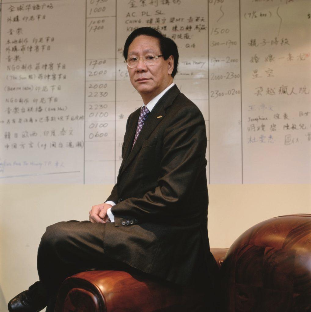 香港數碼廣播電台主席鄭經翰