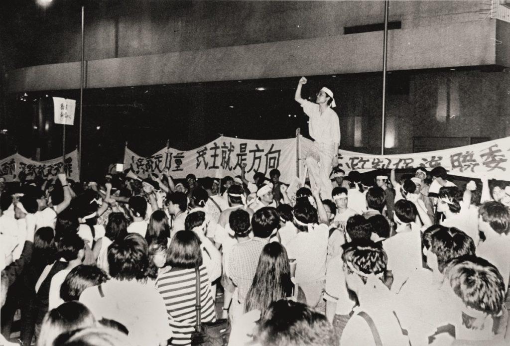 「學聯」秘書長陶君行(站立者)號召大專生遊行到新華社