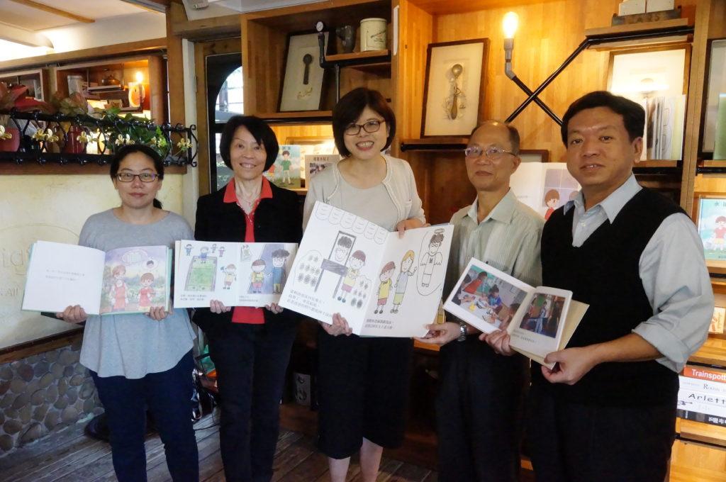 陽明教養院把繪本贈予臺北市立圖書館及當地相關社福機構。教養院表示,他們每週更會為院生提供生命教育課程,希望讓院友們理解愛不止於死亡。
