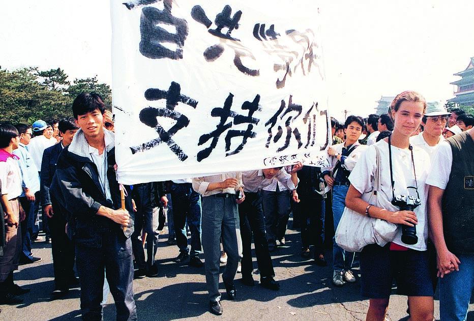 1989年4月21日,學聯派學生上京了解學運情況。