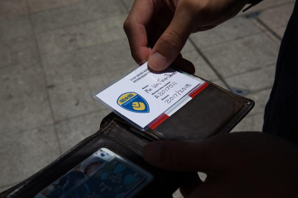 這張會員卡是由另一位資深球迷自製,設計簡陋,阿馬是香港第十一個成員。