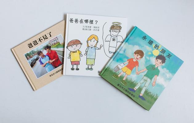 陽明教養院推出的易讀繪本系列一式三本,其中一本以相片呈現,另外兩本則以圖畫敘事。