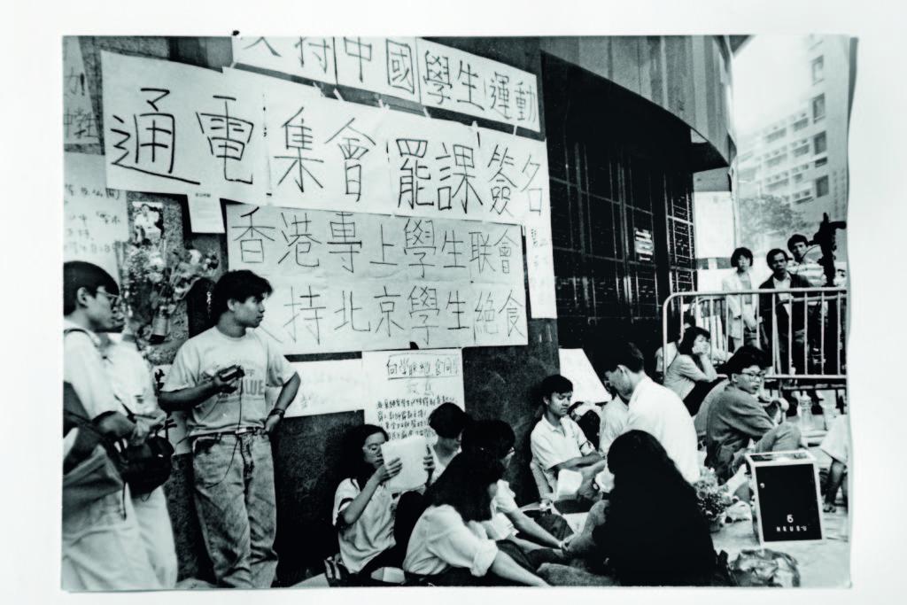 學聯發起罷課並到新華社門外請願。
