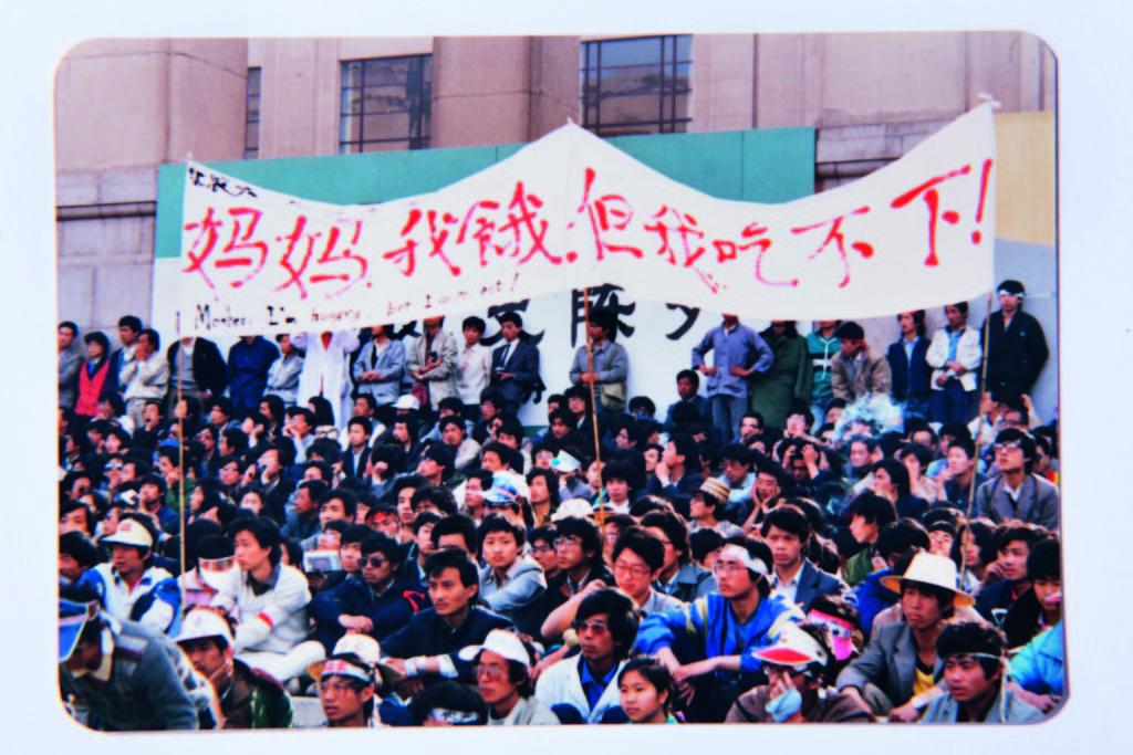 1989年5月13日,學生在天安門廣場開始絕食。
