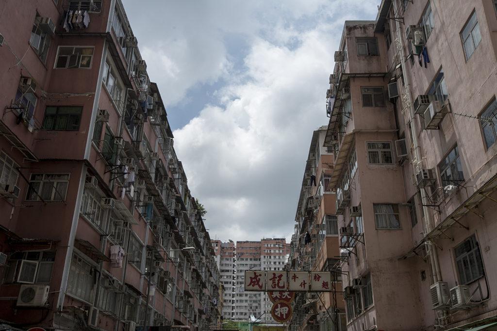 位置:新蒲崗衍慶街日昇文具精品門外