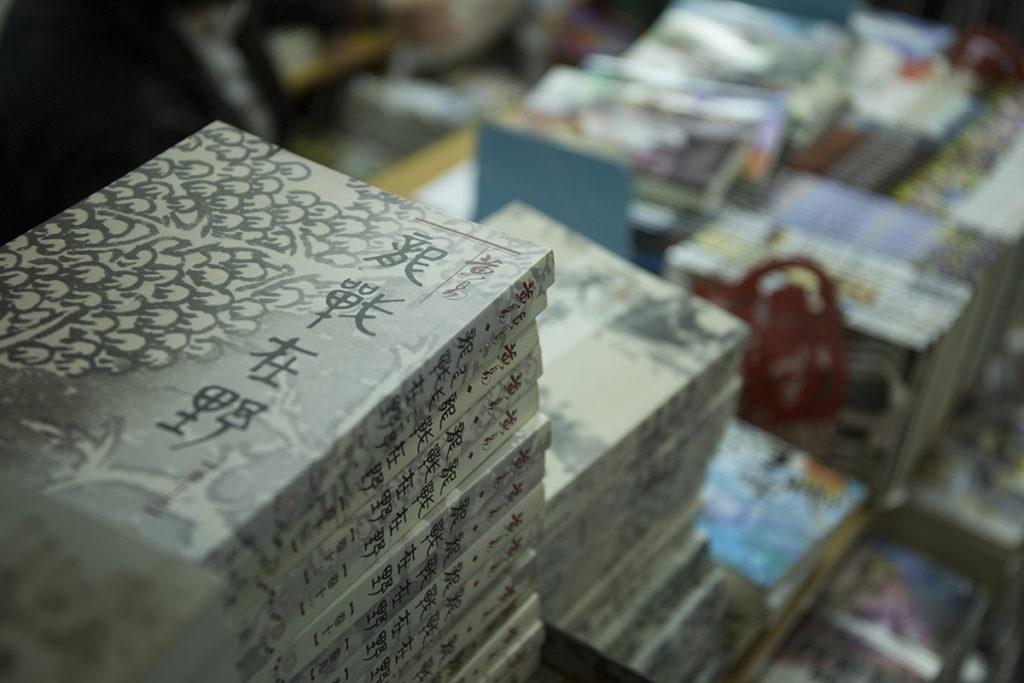 近年主要入台灣出版的書籍,包括武俠小說與愛情小說,各有捧場客。
