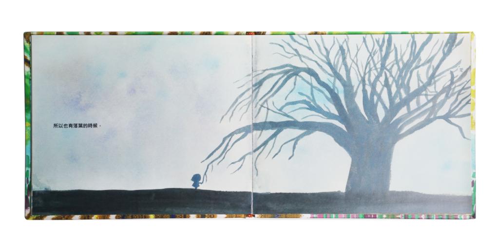 Wendy知道父親就如四季樹,再堅強亦總會遇上寒冬落葉的時候。而她會像畫中的小女孩般,牽着枯枝渡過嚴寒。